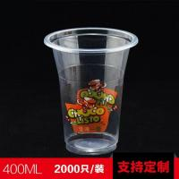 Wholesale Disposable Packaging Bowl from china suppliers