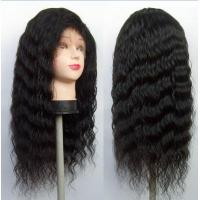 Wholesale Lace Wigs 19 from china suppliers