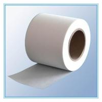 Wholesale Chinese heat sealing coffee filter paper from china suppliers