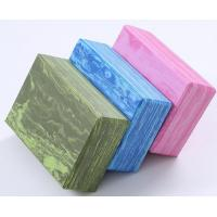Wholesale camo high density EVA yoga block from china suppliers