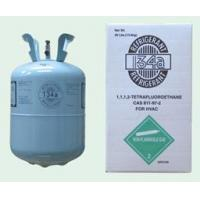 Wholesale Natural Gases Refrigerants from china suppliers