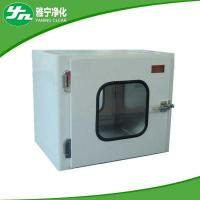 Buy cheap Stainless steel Pass BOX from Wholesalers