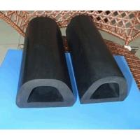 Buy cheap Multi shaped rubber extruded Boat Rubber Fender from wholesalers