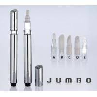 Wholesale Makeup Packaging - Series JB-90029 A from china suppliers