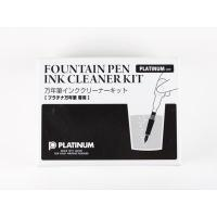 China Fountain Pens Fountain Pen Cleaning Kit on sale