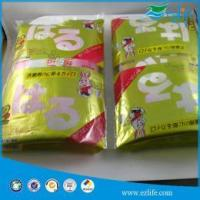 China Fashion Body Warmers,Manufacturer with CE & MSDS on sale