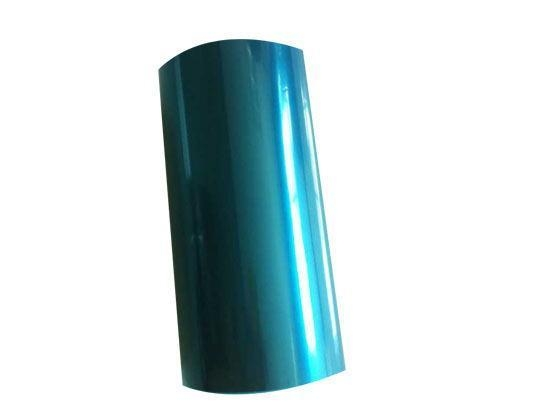 Quality Light blue fluoride film for sale