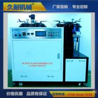Buy cheap Automatic matching epoxy glue filling machine / high flow irrigation machines from Wholesalers