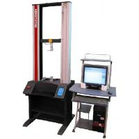 Wholesale 20KN:HY-205 Computer servo type tension tester from china suppliers