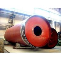 Wholesale Raw Material Mill from china suppliers