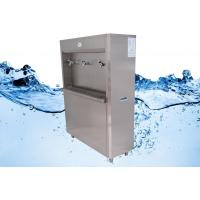 Buy cheap YL-600F3 100LPH Large Water Fountains from Wholesalers