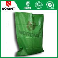 Wholesale 25kg Feed Woven Bags from china suppliers