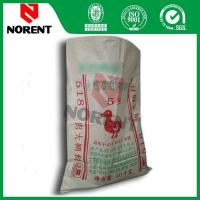 Wholesale Cheap Price Woven Sack For Soybean from china suppliers