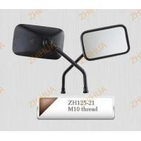 ZH125-21 Motorcycle rear view mirror