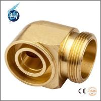Wholesale Brass spare pars custom by drawings from china suppliers
