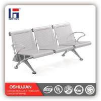 Buy cheap Public seating_SJ9082 from Wholesalers