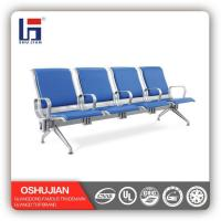 Wholesale Aluminium alloy airport chair-sj9101A from china suppliers