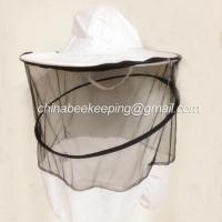 Wholesale Clothing-Protective Gear Round Veil from china suppliers