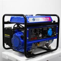 Wholesale Gasoline generator set HY1500 from china suppliers