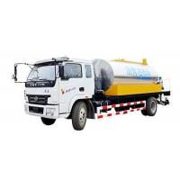 Wholesale RDA12RF Rubber Asphalt Distributor from china suppliers