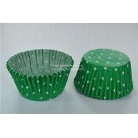 Wholesale Bakingcup BC-26 from china suppliers