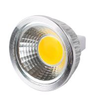 Wholesale 1.88$ USD DC12V 7W MR16/GU LED Spot Light from china suppliers