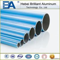 China Compressed air pipe with aluminum on sale