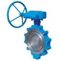 Buy cheap metal seated butterfly valve Hard Seal Lug Type Butterfly Valve from wholesalers