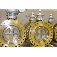 Buy cheap Bronze Lug Type Butterfly Valve from wholesalers