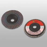 Wholesale ZSPD100 ZSPD-Zirconia & Ceramic Double Flaps Disc (Plastic Backing) from china suppliers