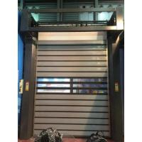 Buy cheap Hard Metal High-Speed Roll-up Door from wholesalers