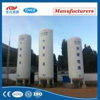 Buy cheap Attractive And Durable LO2/LAr/LN2 Vessel from wholesalers
