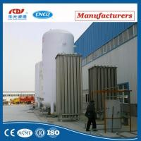 Buy cheap Widely Using 20M3 Vertical Vessel from wholesalers