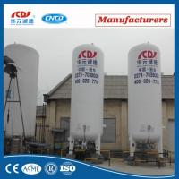 Buy cheap Cryogenic Storage Tank from wholesalers