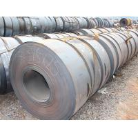 Wholesale Hot-rolled from china suppliers