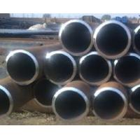 Wholesale Seamless line pipe from china suppliers