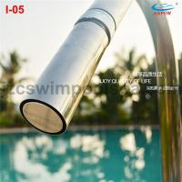 Buy cheap Shower nozzle - Universal (I-05) from Wholesalers