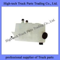 Wholesale Truck JAC Expansion tank 25360-7D800 from china suppliers