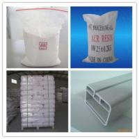 Wholesale Ultra High Molecular Weight AS Processing Aids from china suppliers