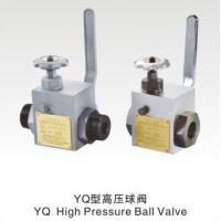 Wholesale YQ High Pressure Ball Valve from china suppliers