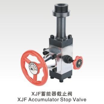 Quality XJF Accumulator Stop Valve for sale