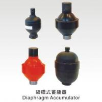 Wholesale Diaphragm Accumulator from china suppliers