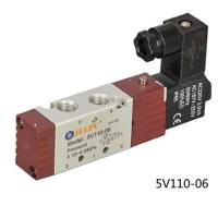 Wholesale Control Components 5V Series(New) from china suppliers