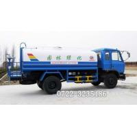 China Water truck DongFeng 145 Water Truck on sale