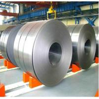 Buy cheap Chrome Coil from wholesalers