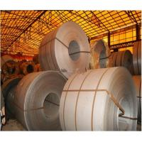 Buy cheap Carbon Chrome Steel Coil from wholesalers