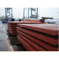 Buy cheap Painted Chrome Steel Plate from wholesalers