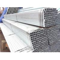Buy cheap Printed PPGI from wholesalers