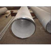 Buy cheap Stainless Seamless Steel Tube from wholesalers