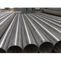 Buy cheap Hot Rolled SS welded round tube from wholesalers